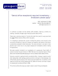 Front Desk Receptionist Resume Sample free download front desk receptionist resume samples 47