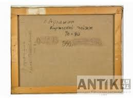 пейзаж Живопись маслом на холсте  Киргизский пейзаж Живопись маслом на холсте