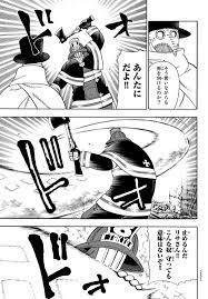 炎 々 ノ 消防 隊 リサ