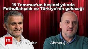 Ruşen Çakır & Ahmet Şık: 15 Temmuz'un beşinci yılında Fethullahçılık ve  Türkiye'nin geleceği - YouTube