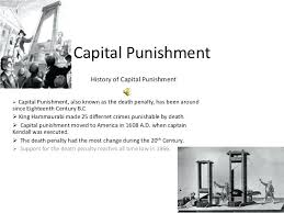 capital punishment argument essay anti capital punishment essay  capital punishment