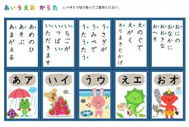 Cute Hiragana Chart How To Teach Hiragana The Ultimate Lesson Guide With
