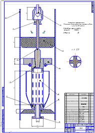 Сваб Чертеж Оборудование для добычи и подготовки нефти и газа  Сваб Чертеж Оборудование для добычи и подготовки нефти и газа Курсовая работа
