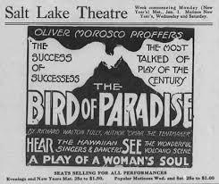 Music Of Hawaii Wikiwand