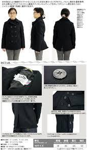 7130 p coat jacket men boy s pea coat man and woman combined use p for shot schott boys pea coat men