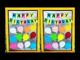 Birthday Chart For Classroom L Birthday Bulletin Board Ideas