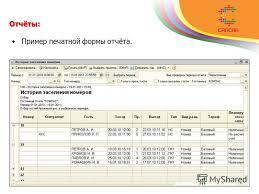 Определить объект и предмет курсовой работы онлайн Оформление реферата по госту в 2016 году образец