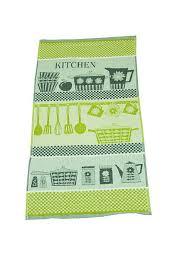 <b>Набор полотенец</b> пестротканных <b>30х70</b> Kitchen Авангард ...