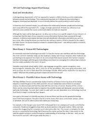 Essay Of Technology Argumentative Essay Technology Rome Fontanacountryinn Com