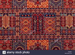 Carpet pattern texture Office Romanian Folk Seamless Pattern Ornaments Romanian Traditional Embroidery Ethnic Texture Design Traditional Carpet Design Carpet Ornaments Rustic Alamy Romanian Folk Seamless Pattern Ornaments Romanian Traditional