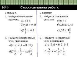 Контрольная работа по математике класс полугодие фгос дорофеев  Контрольная работа по математике 2 класс 1 полугодие фгос дорофеев golddistvel algebra