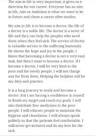 essay on my goals in life essay on my ambition in life to become a doctor brainly in