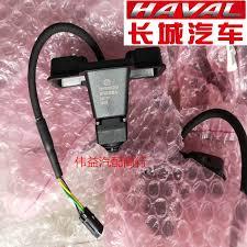 <b>Камера заднего вида HAVAL</b> для Haval F7 (Хавал Ф7)
