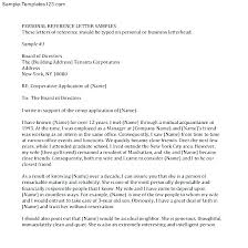Character Reference Letter Friend Template For A Renting House