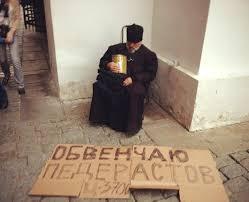 Российский священник Чаплин советует жителям Москвы и Петербурга приготовиться к разрушению их городов - Цензор.НЕТ 6688