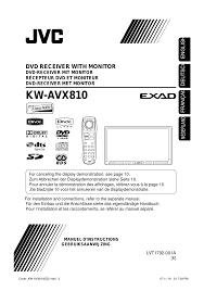 jvc avx810 wiring diagram jvc image wiring diagram pdf for jvc kw avx810 car video manual on jvc avx810 wiring diagram