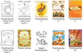 Printable Thanksgiving Cards Free Printable Thanksgiving Cards In Pdf