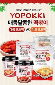Yopokki Prepared Korean Rice Cake Instant Packet 1 Pack Hot And