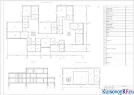 Курсовая разработка проекта двенадцатиэтажного кирпичного жилого дома Проект по дисциплине Конструкции городских зданий и сооружений