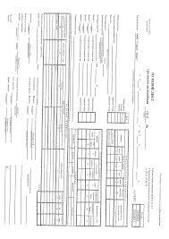 Отчет По ПРАКТИКЕ Приложение 7