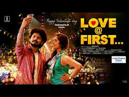Love First Fight Malayalam Short Film Awesome Love Meg Malayalam
