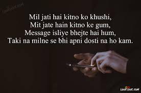 Heart Touching True Love Image Of Shayari Quotes In 40 Latest New Heart Touching Love Quotes For My Girlfriend