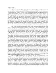 essay on othello critical essay on othello