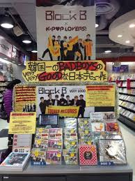 Tower Records Chart Block Bs Debut Single Tops Japanese Tower Records Chart