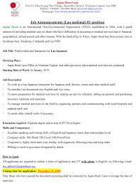 Interpreter Job Description Field Worker And Interpreter Wiak La