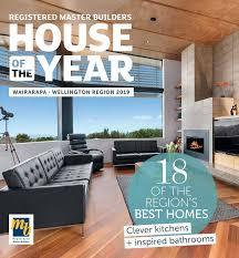 Product Design Wellington House Of The Year 2019 Wellington Wairarapa Regional