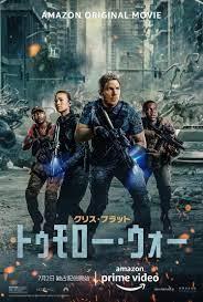 "HIDEO_KOJIMA on Twitter: ""Watching The Tomorrow War before tomorrow.… """