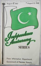 Pakistan A History Through Posters Papers And Assorted