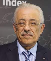 طارق شوقي - ويكيبيديا