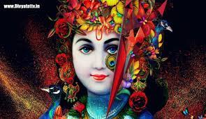 Attractive Sri Krishna Images Photos ...