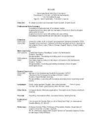 References On Resume Example Resume Template With References Resume ...