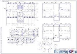 Расчетный курсовой проект водяной отопительной системы для  Проект по дисциплине Системы отопления В работе курсовой спроектирована отопительная система административного корпуса предприятия