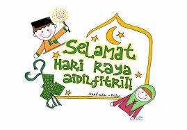 Hari raya idul fitri akan tepat jatuh pada tanggal 24 mei malam hari. Ucapan Idul Fitri Untuk Guru Hormat Sopan Cara Menyampaikan