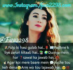my attitude shayari for girls