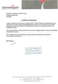 Ahmed Mohamed English Arabic Arabic English Translation Looking