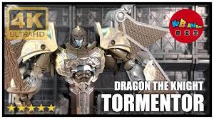 Kubianbao KBB TORMENTOR DRAGON The Knight Oversize ...