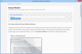 essay writing software essay master