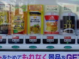 Vending Machine In Japanese Language Beauteous The Ubiquitous Japanese Vending Machines KCP International