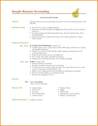 Professional Accounting Resume Accounting Assistant Resume