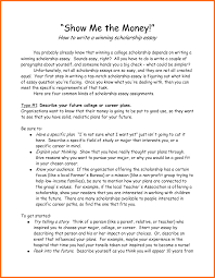 scholarship essay sample soap format scholarship essay sample help scholarship essays pics
