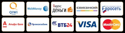 Диплом на заказ в Иваново Заказать курсовую работу Оплата