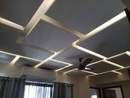 what is a false ceiling and how do i