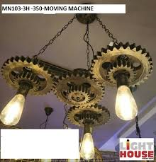 light house hanging lamp mn103 moving