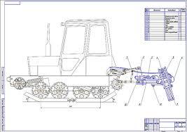 Диплом проект гусеничного трелевочного трактора ЛБ на базе  проект гусеничного трелевочного трактора ЛБ 1 на базе сельскохозяйственного трактора МТЗ 80