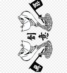 скачать змеи картинки творческий змея Png скачать 725966