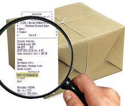 Денежные переводы почтой Процедура оформления почтового перевода  При их оформлении контрольный номер все таки выдается Но опять таки отслеживание денежных переводов по почте здесь заключается в том что проверять